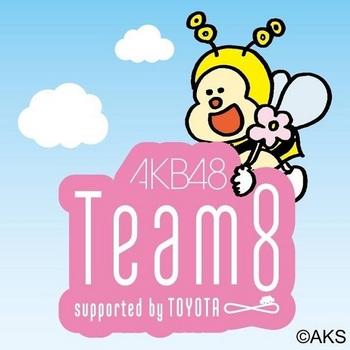 Team8_Facebook.jpg